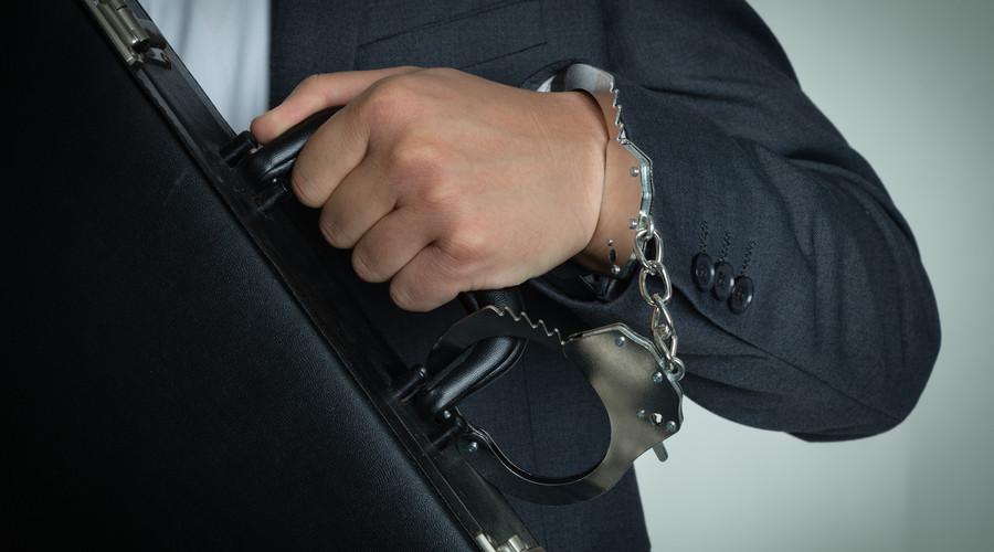 共同犯罪中从犯的认定是怎样