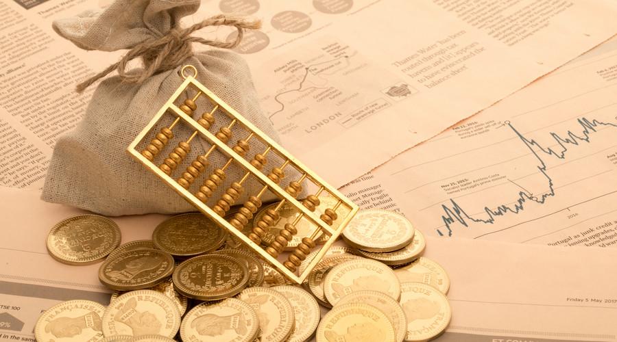 购房合同定金可以不返还吗