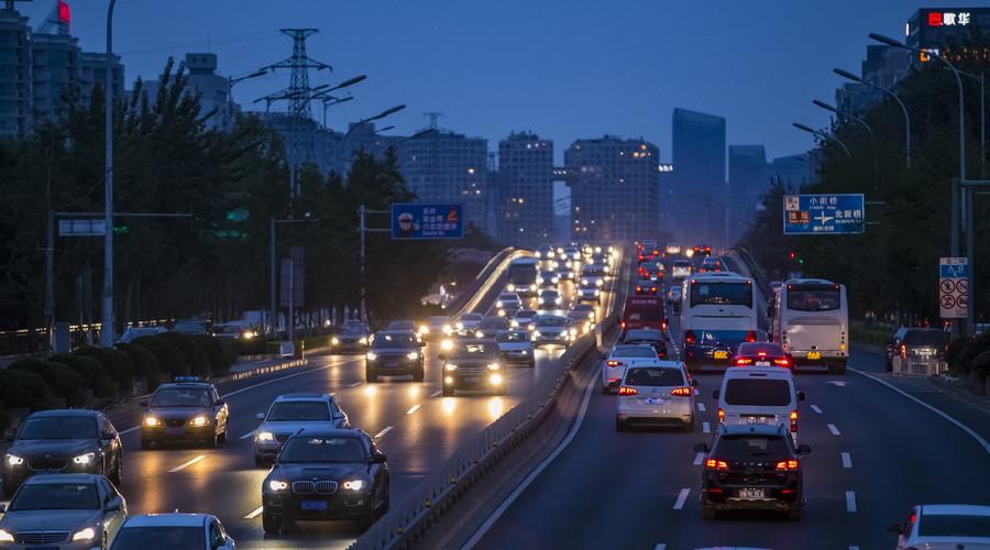 机动车撞人逃逸交通事故处理程序是什么