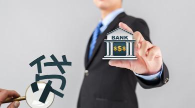 信贷合同诈骗公安管吗