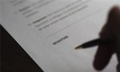 企业合同审查是怎样