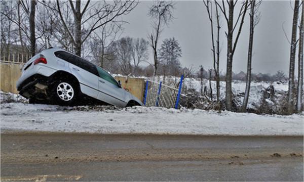 事故现场责任认定是怎样