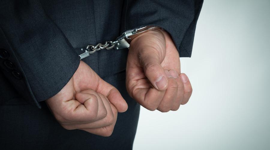 犯罪未遂怎么处罚