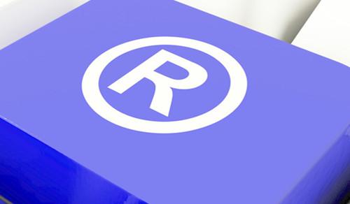 注册商标保护包括哪些方面
