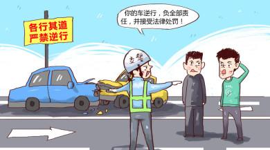 交通事故处理协议注意事项有哪些