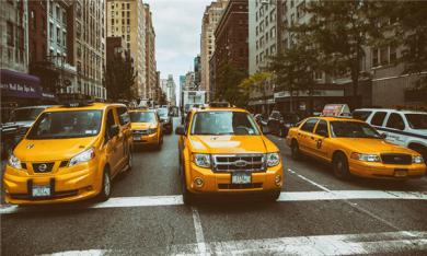 交通肇事公訴流程是怎樣
