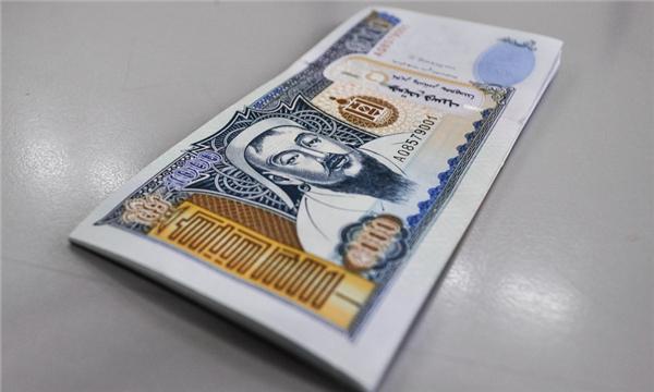 天津市二手房交易税费是多少