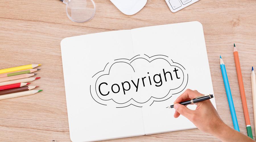 著作权合同是什么