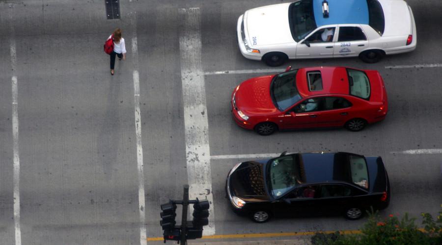 交通违章处罚程序规定有哪些
