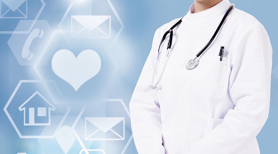 公司商业补充医疗保险的规定