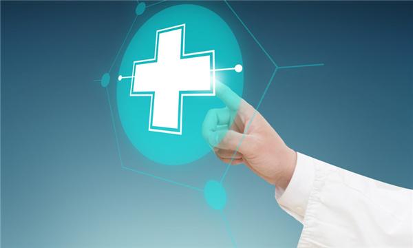 医疗事故鉴定程序是什么
