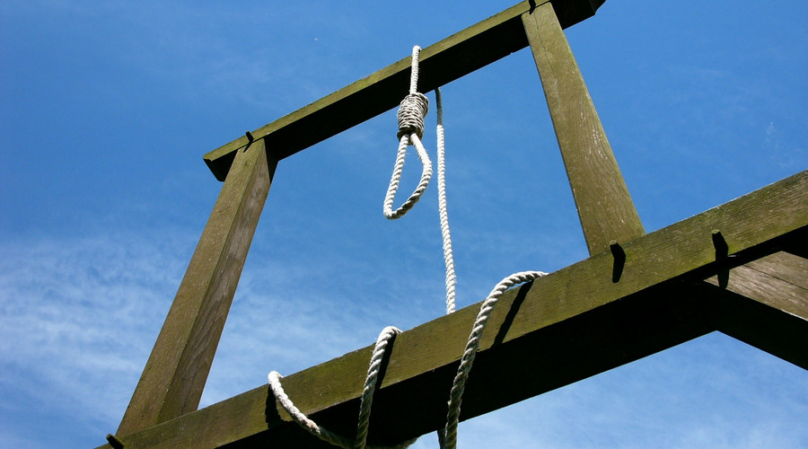 执行死刑步骤是怎样