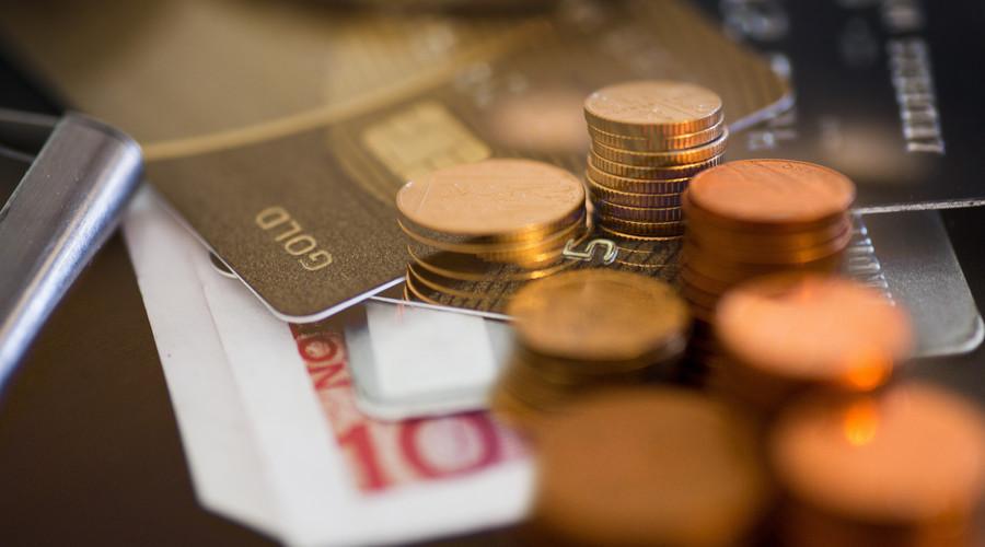 办理财产继承公证收费标准