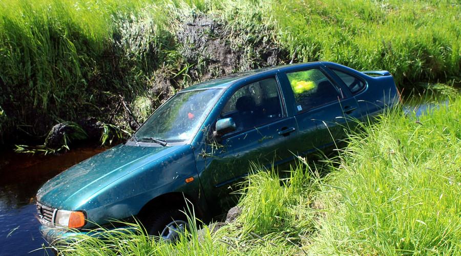 交通事故现场勘查笔录是怎样