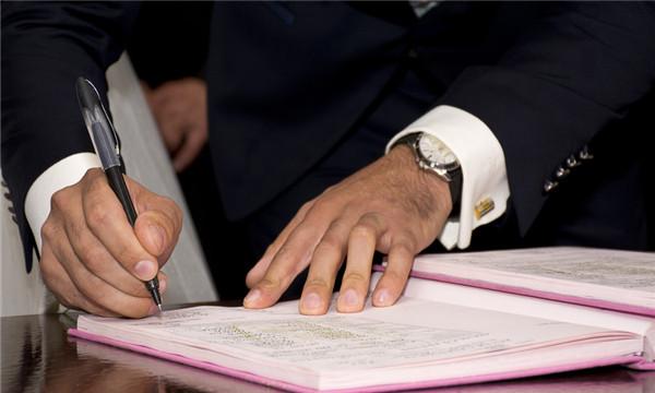 合同诈骗罪定罪证据是什么
