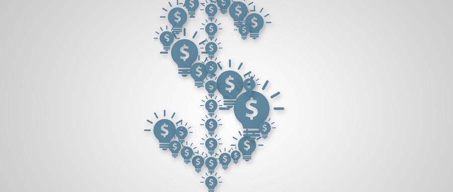 住房贷款利息专项扣除金额规定标准