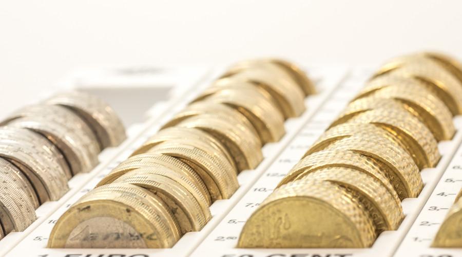 企業二手房交易稅費是多少
