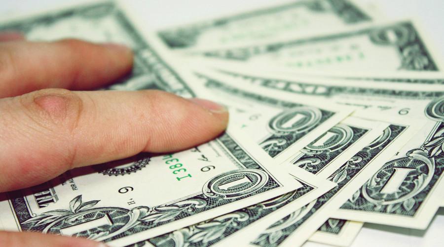 用住房公積金貸款買房有什么好處