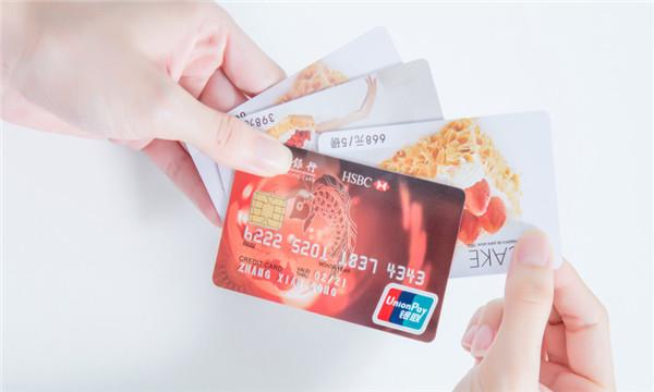 夫妻债务是怎样确定