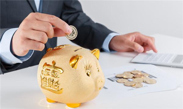 騙取銀行貸款罪和貸款詐騙罪是什么意思
