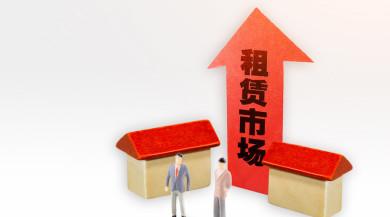 房屋买卖合同违约赔偿多少