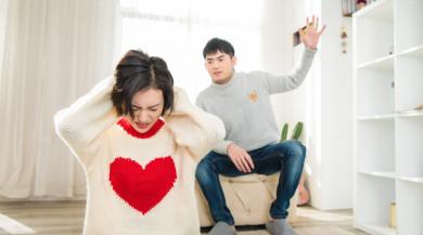 2019年家庭暴力離婚的認定標準