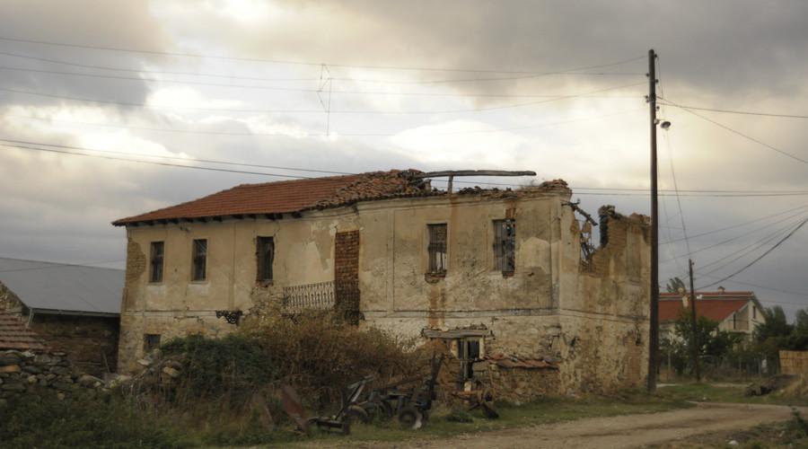 农村房屋拆迁评估怎么评估