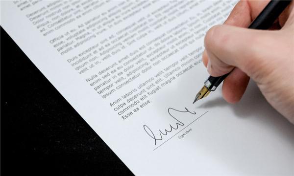 交通事故保险公司理赔协议书法律效力是怎样的