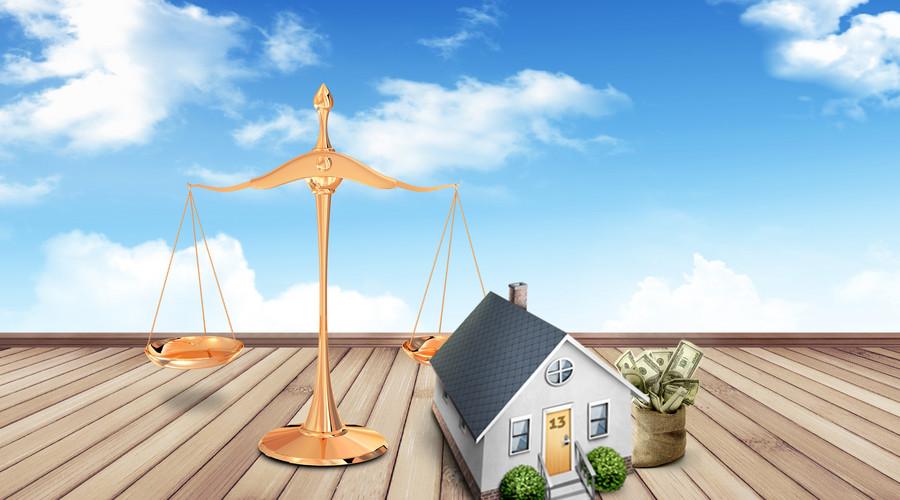 房屋買賣稅是什么稅