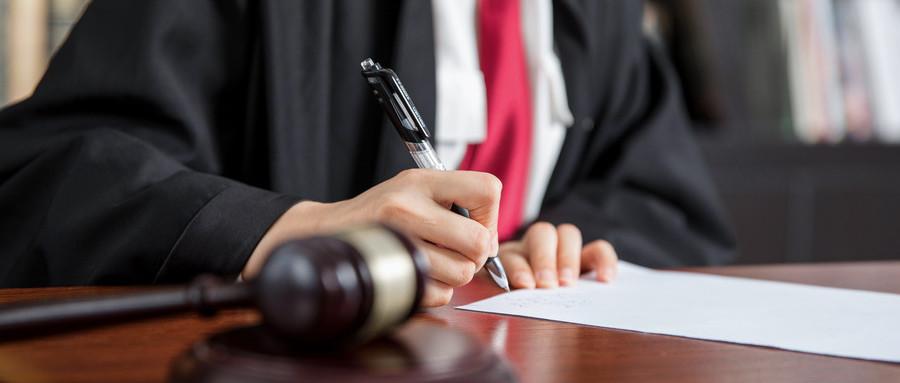 法医鉴定重伤标准是什么