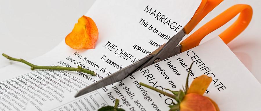 假离婚买房会带来什么影响