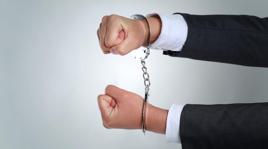 什么是侵犯商业秘密罪