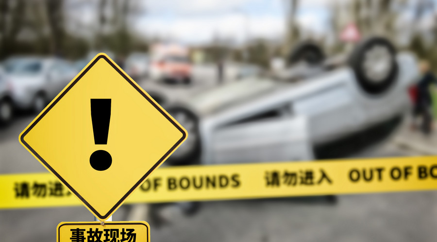 交通事故罪量刑標準