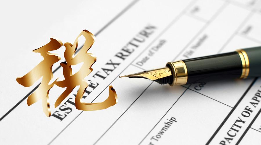 企业房产税税率是多少
