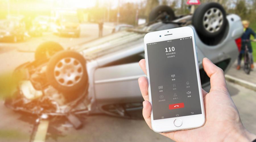 交通事故肇事方不出錢怎么辦