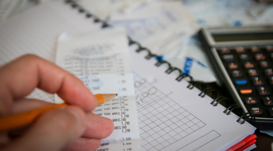 社會撫養費征收票據是什么