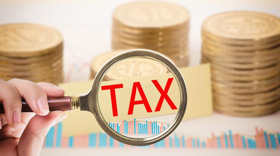 偷税漏税处罚标准2019年