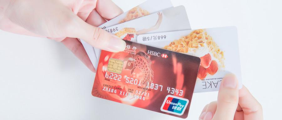 信用卡套現定罪標準是什么