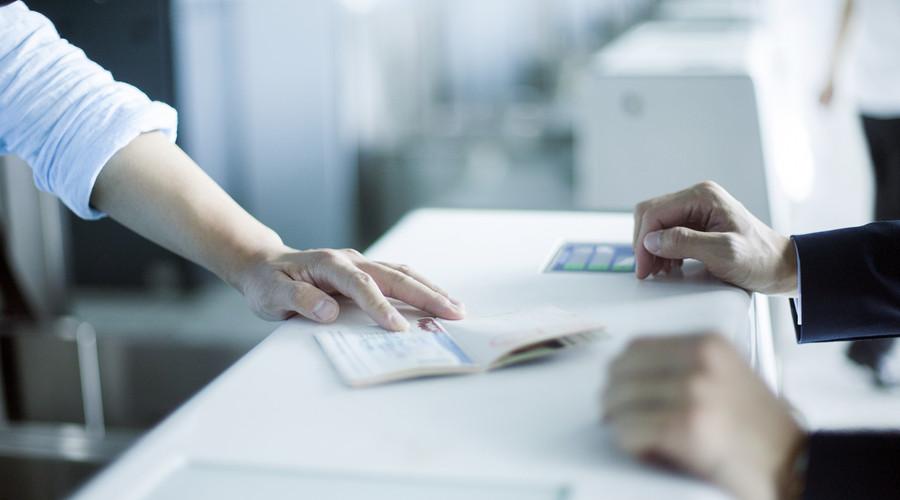 结婚登记的条件和程序是怎样