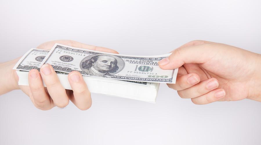 追討欠款協議范本