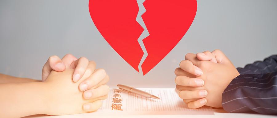 怎么申請離婚自動離婚