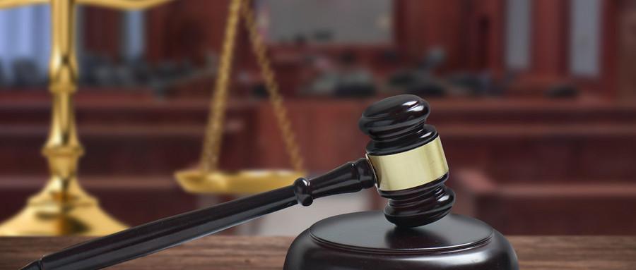 故意傷害罪的判定處罰標準是什么