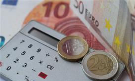深圳最低工資標準2020規定是怎樣的