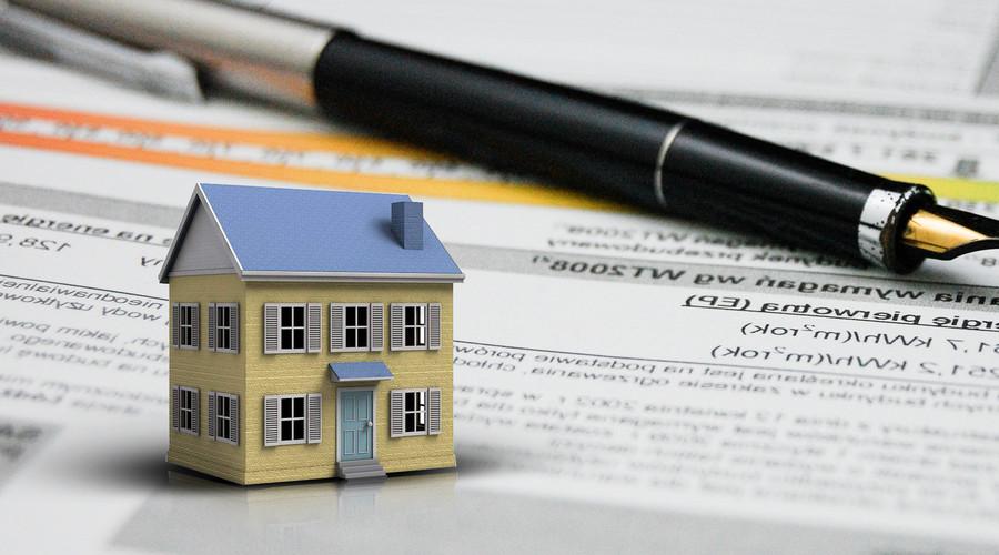 房屋租賃合同訂立日期是否有效