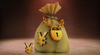 婚前財產產生的收益歸誰