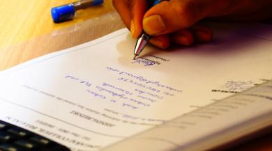 自己手寫的遺囑有效嗎