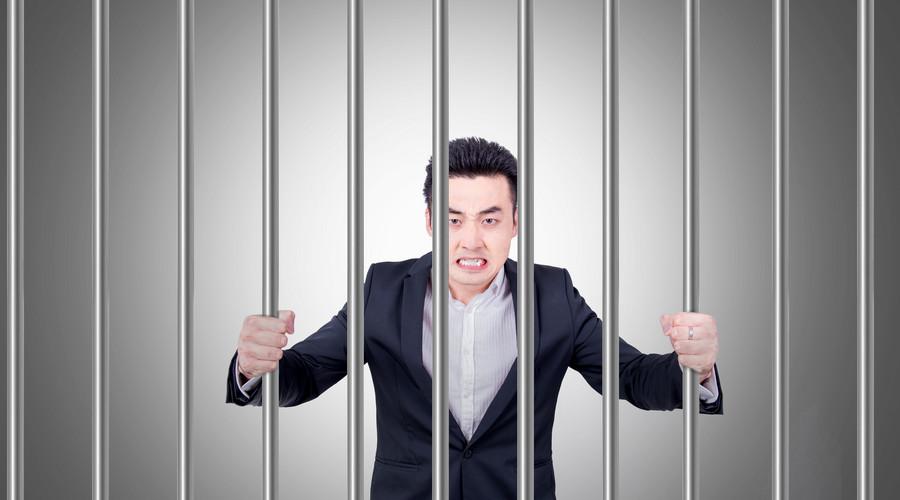 非法拘禁罪的構成要素有哪些