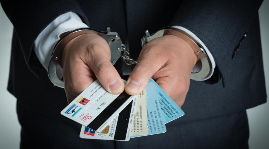 身份证过期信用卡还能用吗