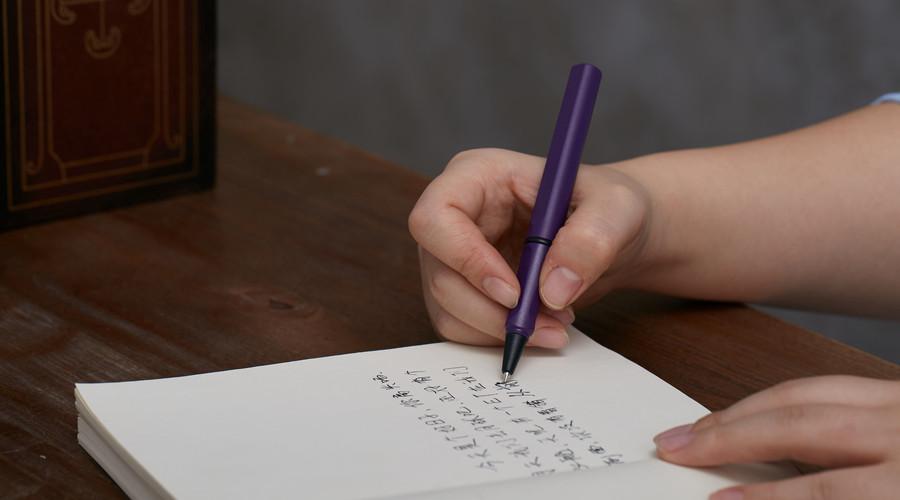 购销合同有效期怎么写