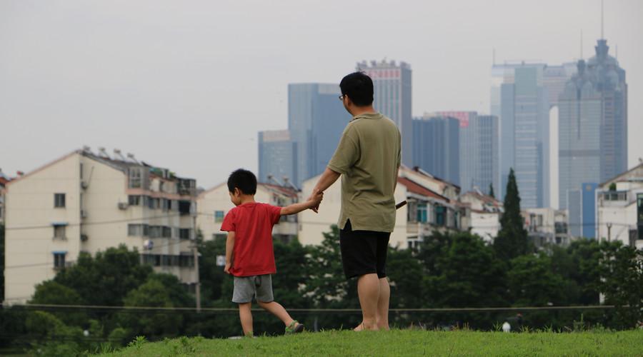 收养关系解除的方式有哪些